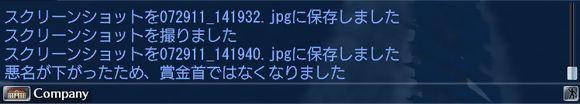 072911_141956.jpg