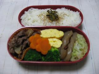 20100930お弁当