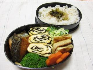 20110929お弁当