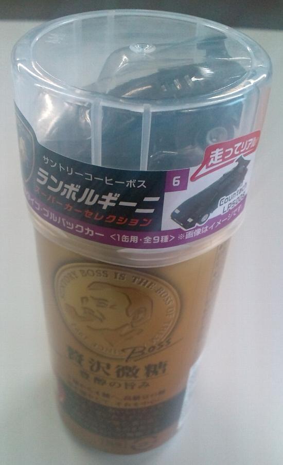 缶コーヒー550