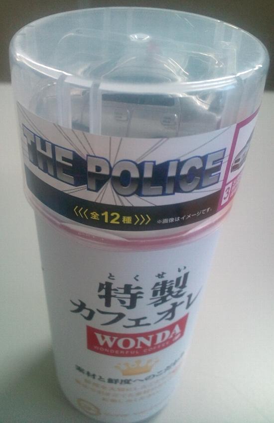 WANDA特製カフェオレ 缶