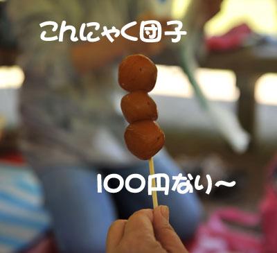 110515_056.jpg