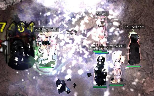 screentyr016.jpg