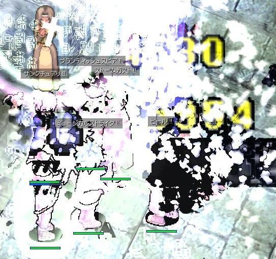 screentyr032.jpg
