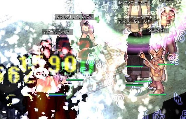 screentyr355.jpg