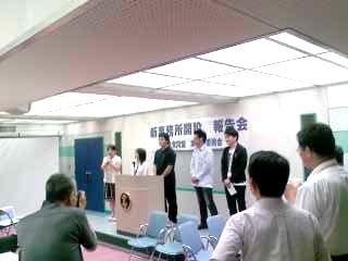 民青P2011_0706_190026