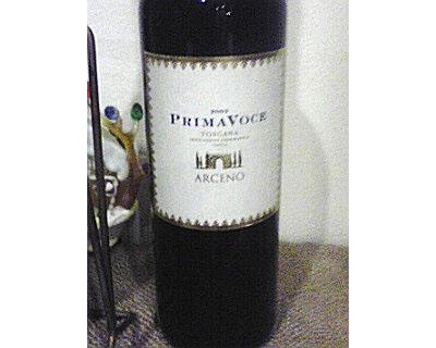 脇坂さんワイン2