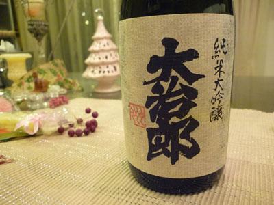 イタリアン野菜に日本酒