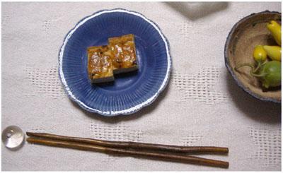 12.27玉味噌