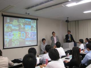 information event 2