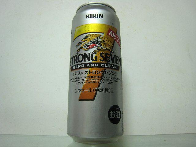 ストロング7