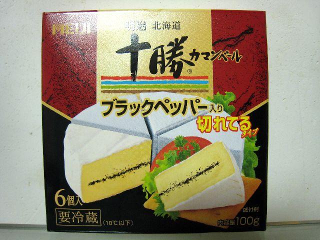 ペッパーチーズ