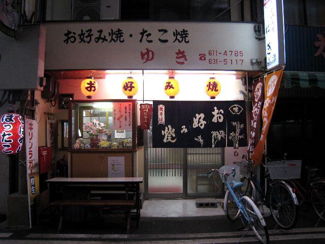 そばめし(ゆき)