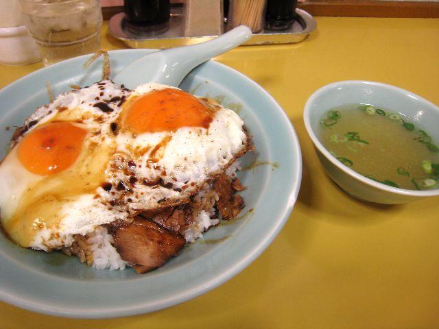 焼豚玉子飯(重松飯店)