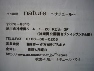 P1010572.jpg