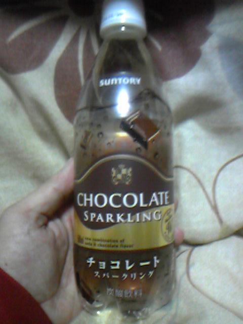 チョコを飲めチョコを