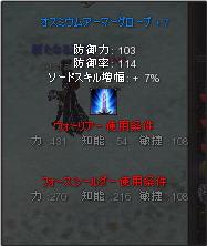 cabalmain 2009-11-12 04-56-12-90