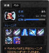 cabalmain 2009-11-13 08-34-38-60