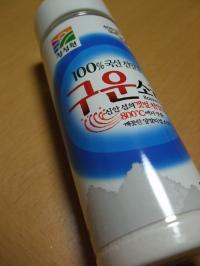 0019_convert_20111004085159.jpg