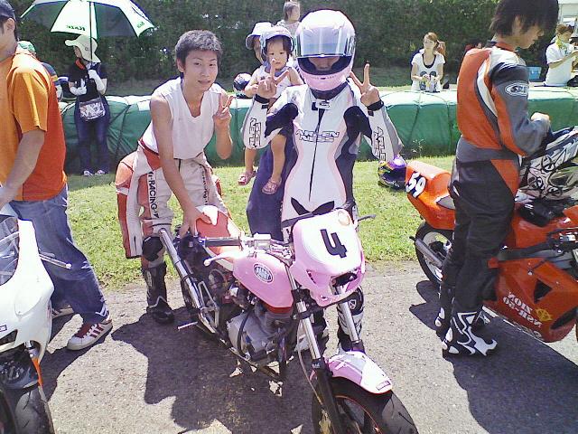 2009gamusha-natu-7.jpg