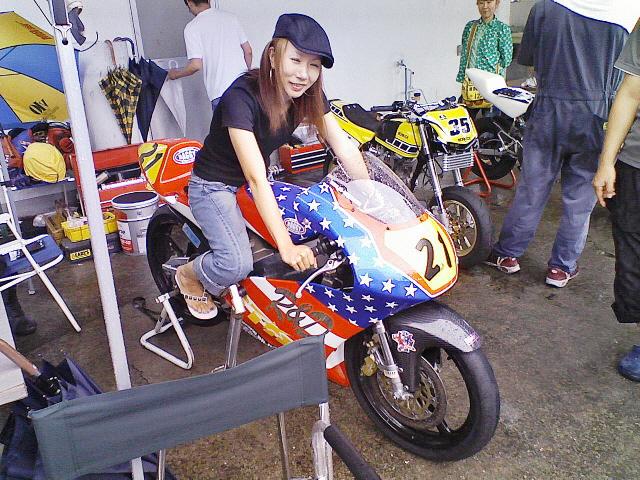 2009gamusha-natu-91.jpg