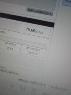 20100116133324