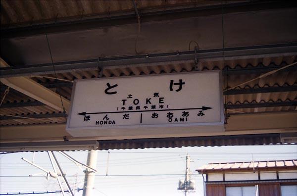 0532_07n.jpg