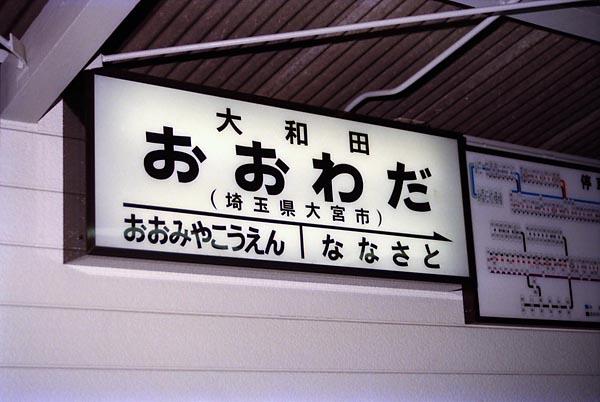 0538_03an.jpg