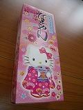 gazou_20091025114435.jpg