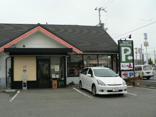 p1210340.jpg
