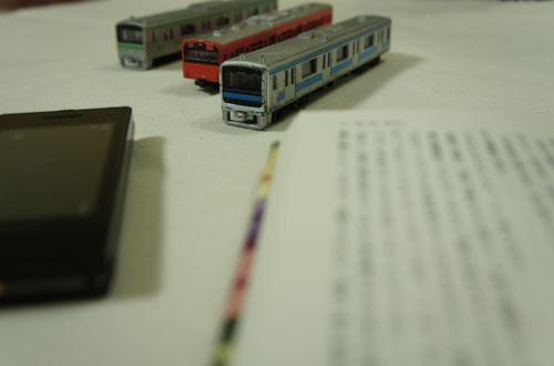 1108train.jpg