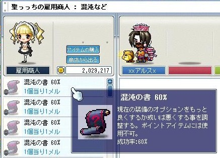 Maple091101_034220.jpg