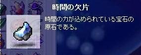 Maple091106_024106.jpg