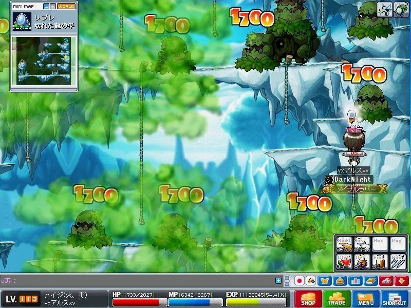 Maple091115_002702.jpg
