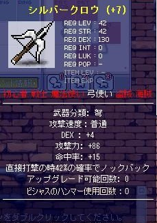 Maple091122_163006.jpg