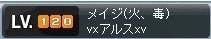 Maple091212_133107.jpg