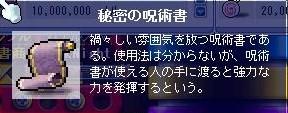 Maple091212_133324.jpg