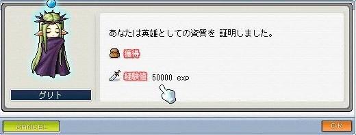 Maple091212_133836.jpg