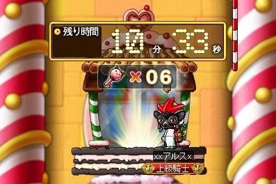 Maple100116_160430.jpg