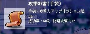 Maple100330_044613.jpg