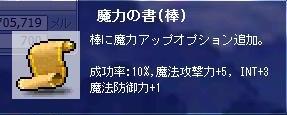 Maple100330_045704.jpg