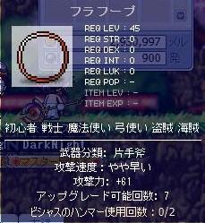 Maple100406_020603.jpg