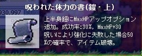 Maple100406_020608.jpg