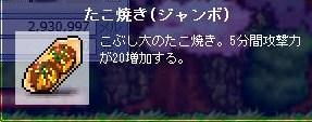 Maple100406_020610.jpg