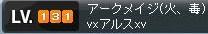 Maple100429_090800.jpg