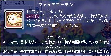 Maple100517_002427_20100608160805.jpg
