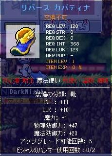 Maple100603_114715.jpg