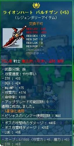 Maple111026_053619.jpg