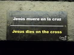 4aug2010 キリストの受難を示すプレートが順に現れる