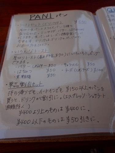 P5191772.jpg